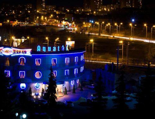 هتل ۴ ستاره آکواتک ارمنستان (AquaTak Hotel Armenia)